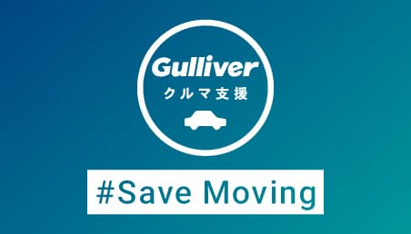 #SAVE MOVING