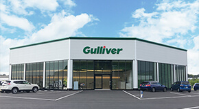 About Gulliver International Co.,Ltd